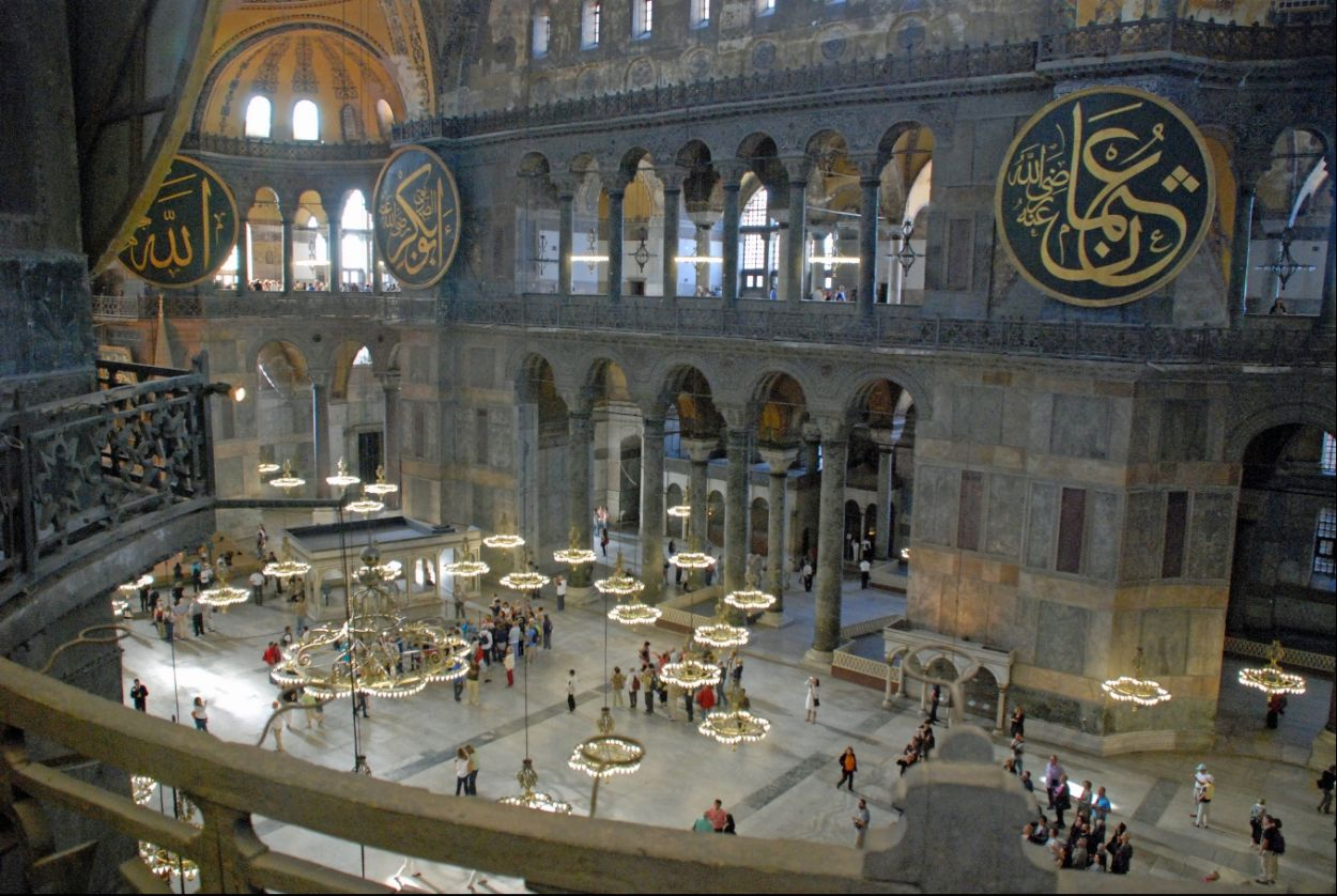 Interior Of Hagia Sophia, ...