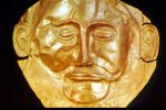 Mask of Agamemnon, Troy, Canakkale